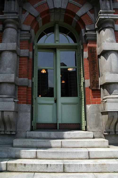 福岡市文学館入り口