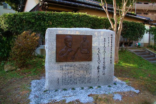 望東尼の碑
