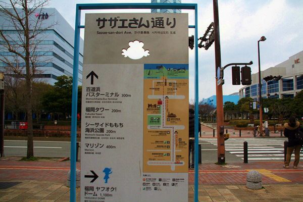 福岡タワー前の案内板